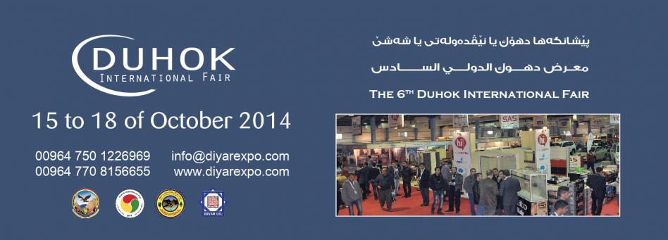 Duhok International Fair 15 to 18 of October 2014