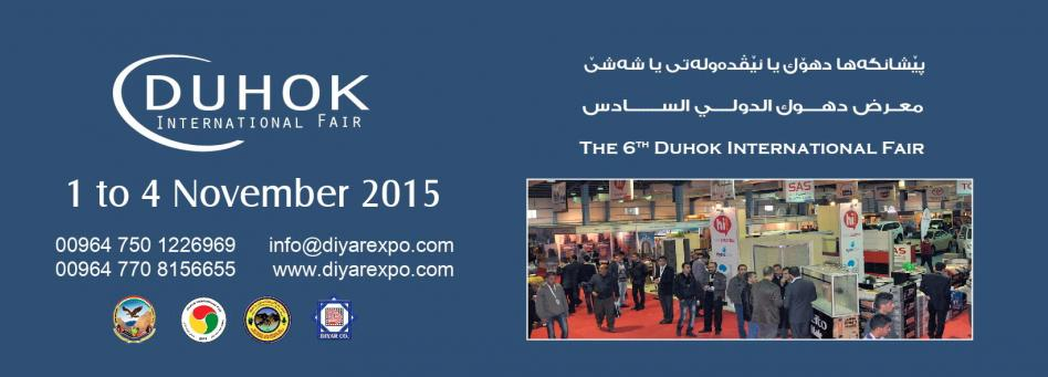Duhok International Fair 1 to 4 November 2015