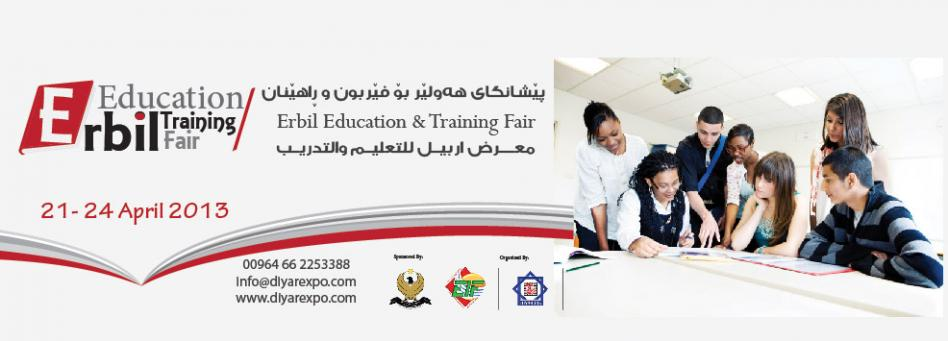 Erbil Education & Training Fair
