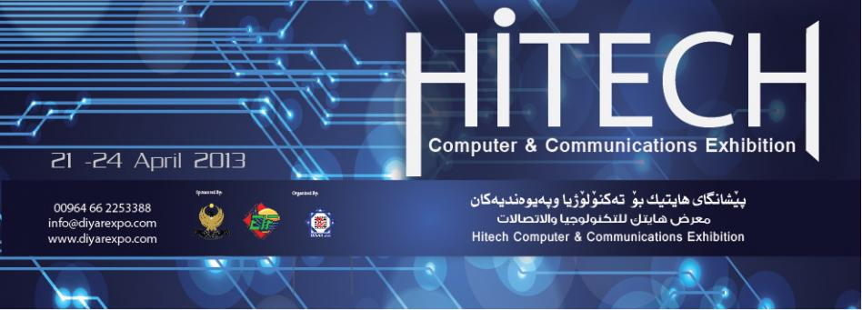 HiTech Computer and Communication Exhibition