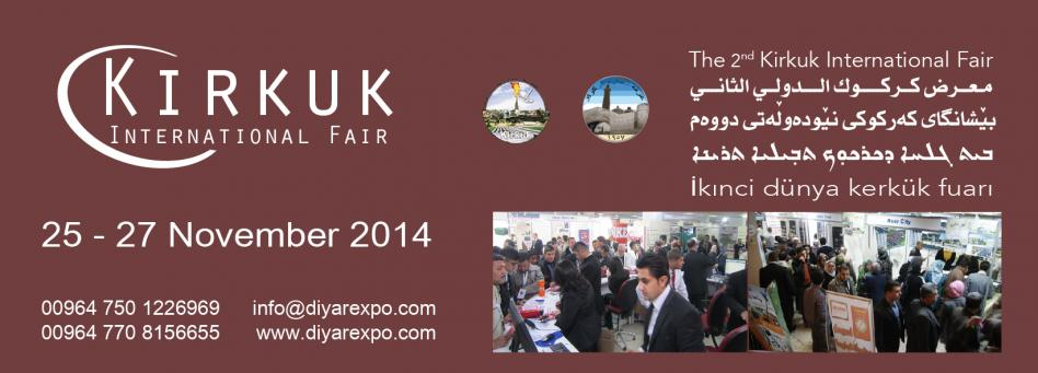 Kirkuk International Fair 25 to 27 of November 2014